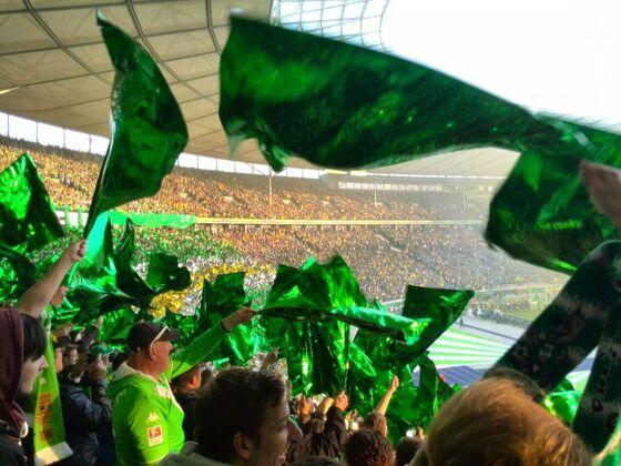 Pokalfinale Wolfsburger Kurve