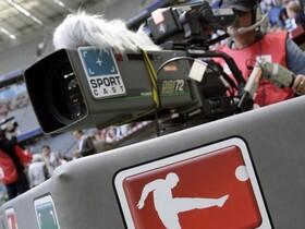 Kamera - Sport