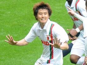 Ja-Cheol Koo FC Augsburg
